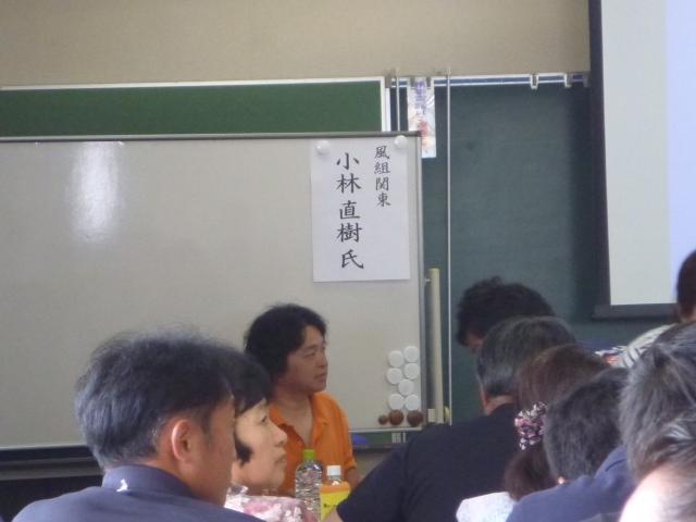 災害ボランティア研修会