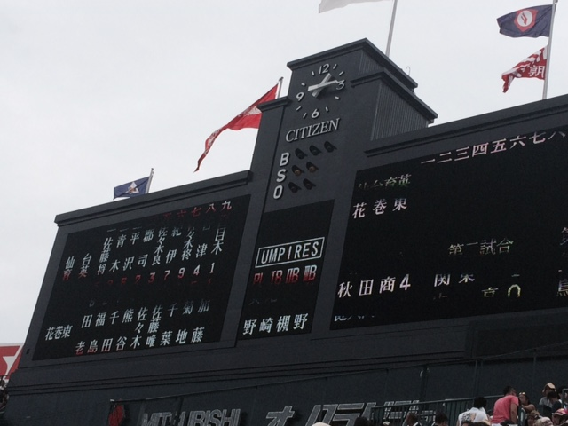 甲子園2015東北勢対決