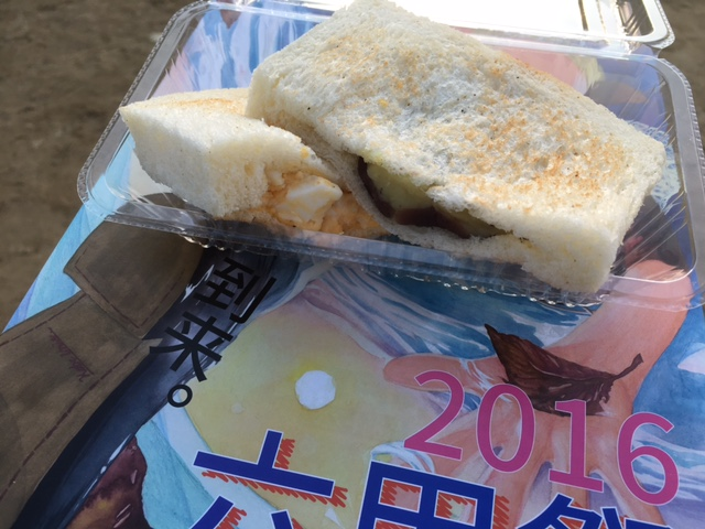 六甲祭2016